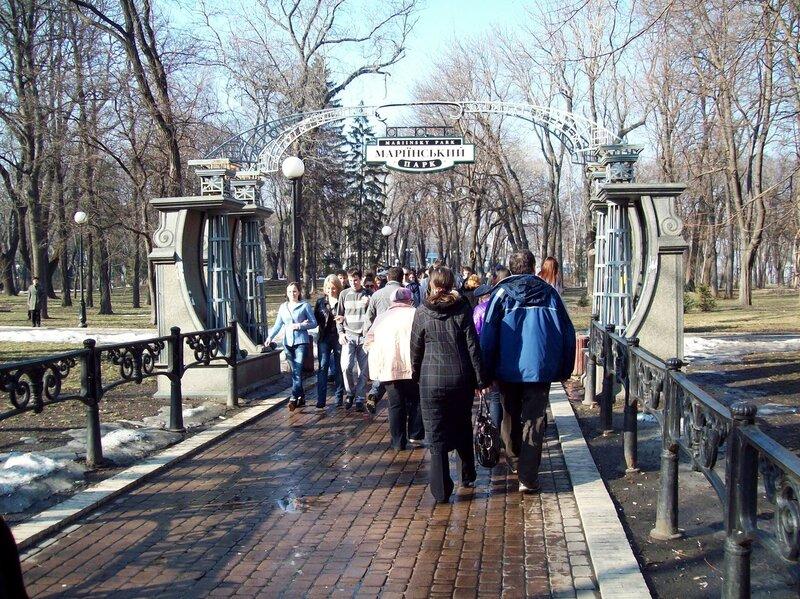 Вход в Мариинский парк