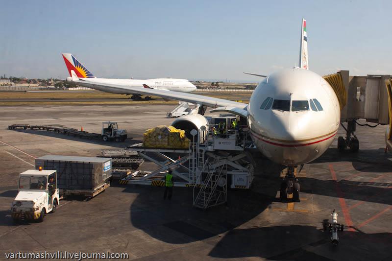 Филиппины, перелет в Манилу