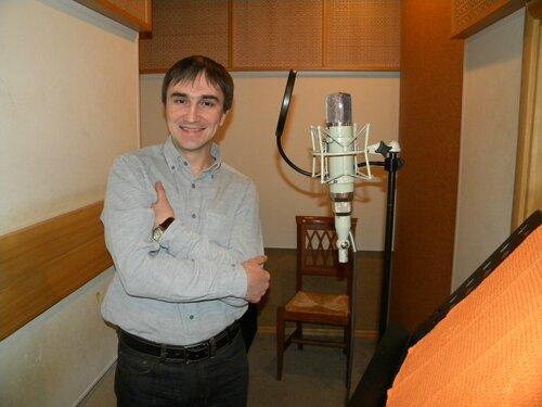 Тим и микрофон Телефункен