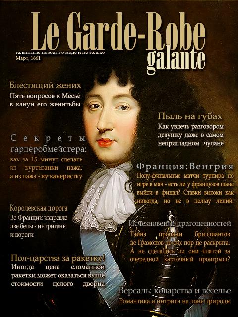 http://img-fotki.yandex.ru/get/5905/56879152.3e2/0_10a931_b990fbd5_orig
