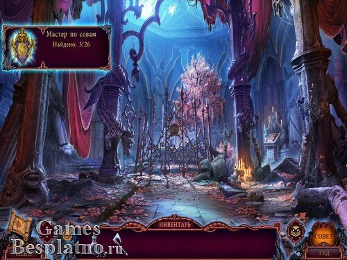 Лига Света 3: Безмолвная гора. Коллекционное издание