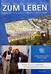 """""""Саксонские друзья Израиля"""" в Израиле- 2011год"""