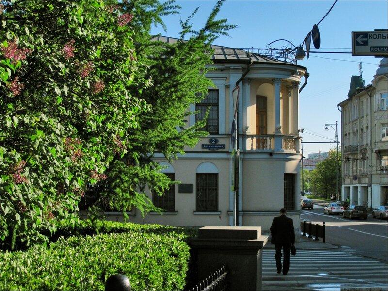 Вид в сторону Кремля