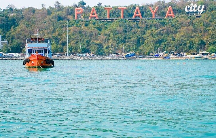 Отдых в Тайланде. Бухта порта Паттайи