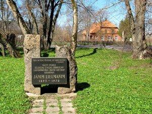 Памятник Янису Лиелманису
