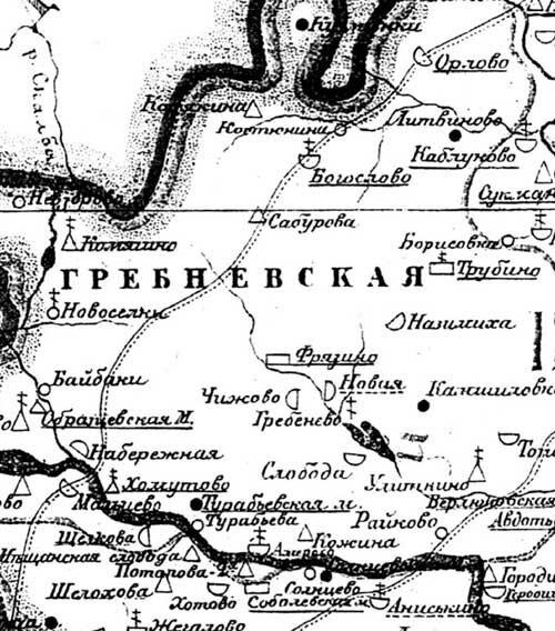 Щёлково-Фряновское шоссе.