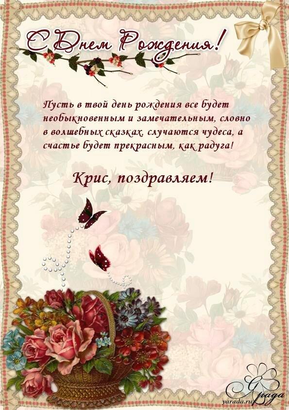 лиза бланк поздравительная открытка мужчине обоих торжеств артист