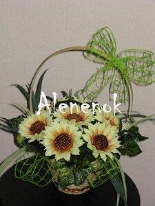 Sweet-дизайн (букеты из конфет, сладкие композиции). 0_4e78c_4bc832_M