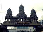 2011.04 Камбоджа