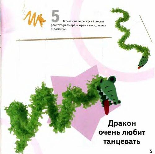 http://img-fotki.yandex.ru/get/5905/lenivova-elena.ae/0_6851f_f25fa004_L.jpg