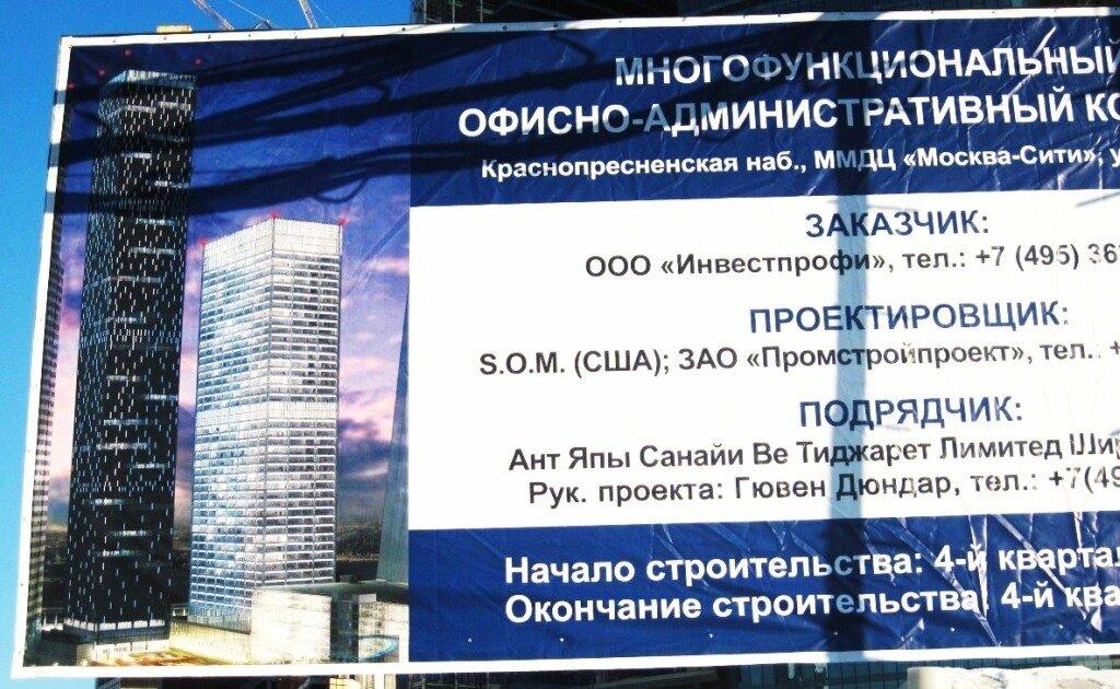http://img-fotki.yandex.ru/get/5905/loengrin53.5/0_5ee8c_46e6ab78_XXL.jpg