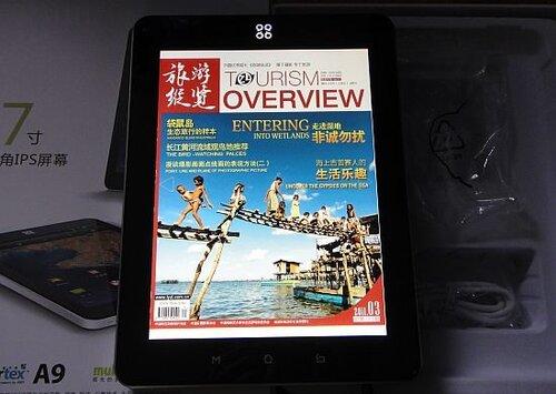 Лучше всего SmartQ Ten проявляет себя в качестве читалки больших цветных журналов