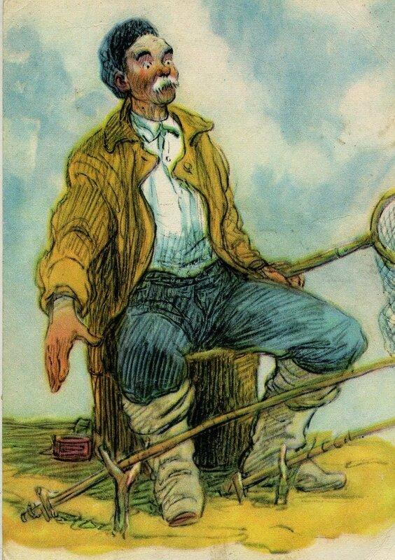 Именины тамары, старые открытки рыбак