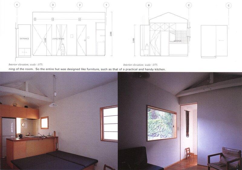 жилой дом, Япония  JA00558
