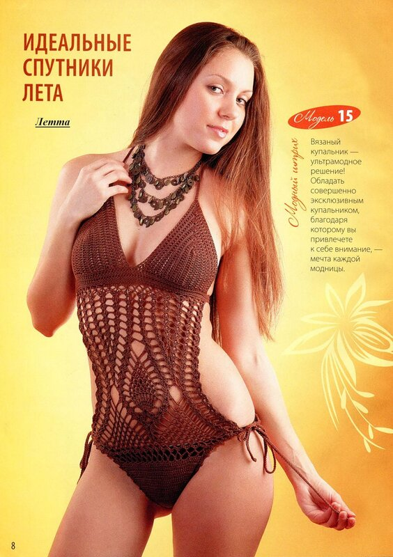 crochet easy swimsuits for ladies