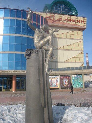 "Театр кукол ""АРЛЕКИН"" Омск"