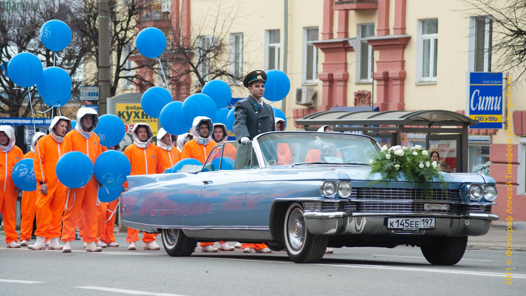 01 мая, парад, Ижевск, Гагарин