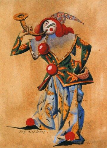Трубящий клоун