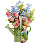 «Скрап -набор Мой сад» 0_5e13d_49340868_S