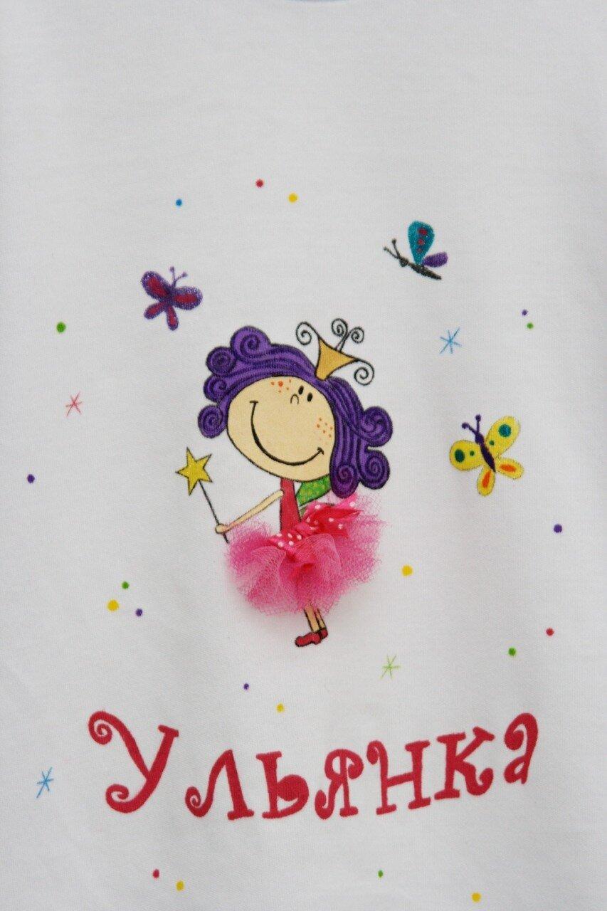 семенах с днем рождения ульяна открытки красивые 1 год просмотром убедитесь