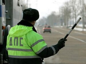 Россиян попросили придумать обращение к дорожным полицейским