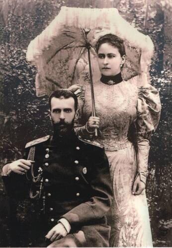 Cерж и Элла 1898г