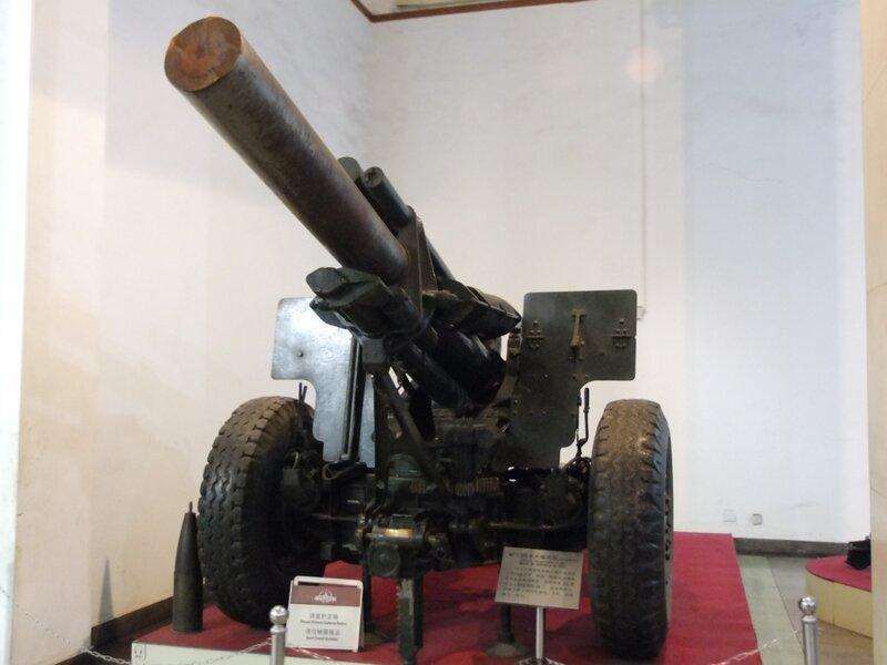 Артилерия