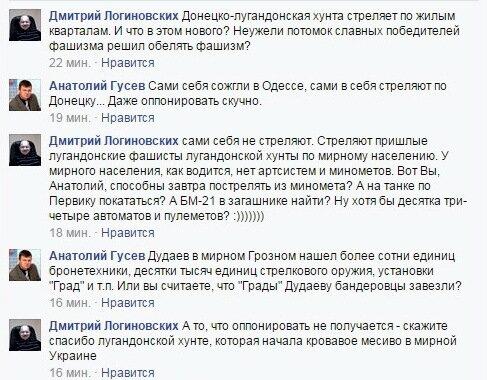 Виталий куценко председатель грозненского городского совета