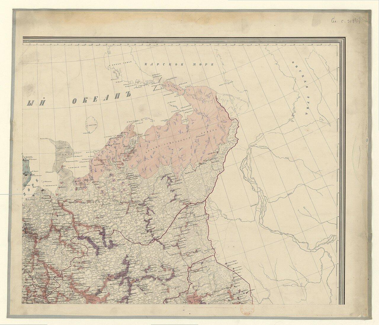 1875 г. - копия (2).jpg