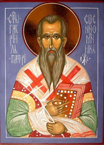 Αποτέλεσμα εικόνας για Священномученик Гавриил, архиепископ Сербский