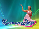 Студия восточного танца Клеопатра-danse.jpg