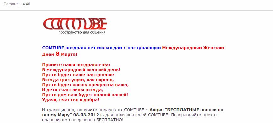 http://img-fotki.yandex.ru/get/5906/18026814.b/0_5b671_4961ddd3_XXL.jpg