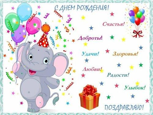 Поздравляем Ташеньку - Наташеньку с Днем рождения   - Страница 2 0_e21da_7f426fe4_L