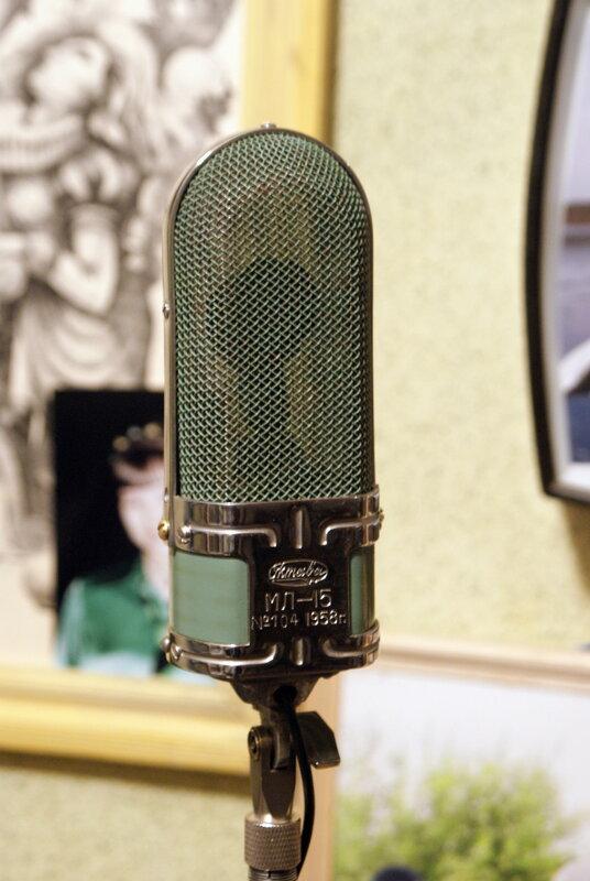 Микрофон 1958 года МЛ-15