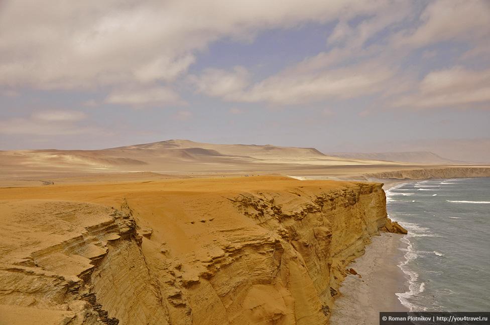 0 161734 dbb25c10 orig Национальный парк Паракас и острова Бальестас в Перу
