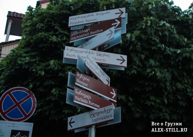 Что посмотреть в Тбилиси за 2 дня