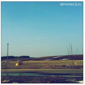 atmomart2012