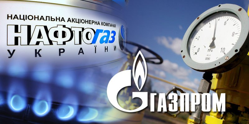 «Газпром» сократил добычу, увеличил премии правлению