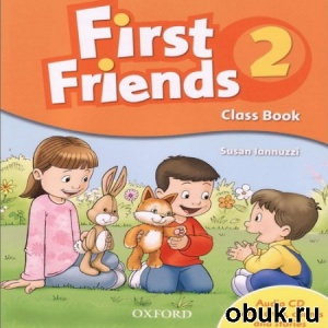 Аудиокнига Iannuzzi S. - First Friends - 2