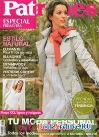 Журнал Patrones Especial Primavera №280.
