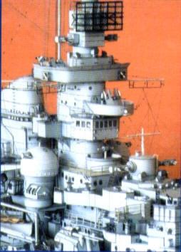 """Тяжелый крейсер """"Prinz Eugen"""""""