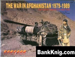 Книга Concord. #1009. The War In Afghanistan 1979-1989