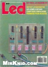 Журнал LED № 57, 1988