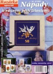 Журнал Rozarka special №4 2007