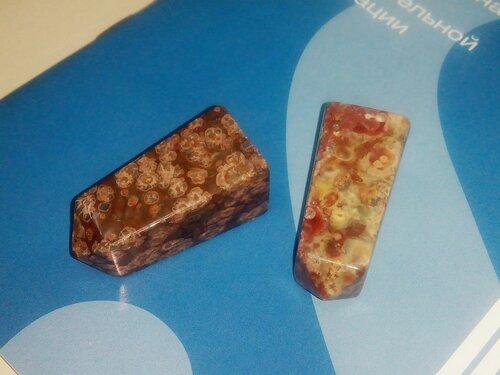 Энергия Камней №57 - Риолит