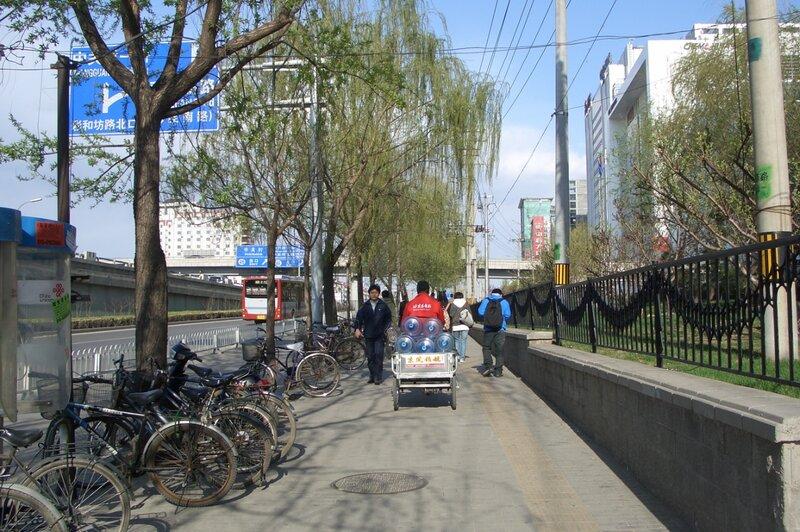 Развозчик воды, Пекин