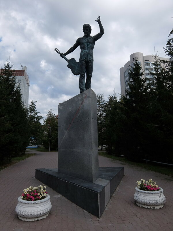Новосибирск - Памятник Высоцкому