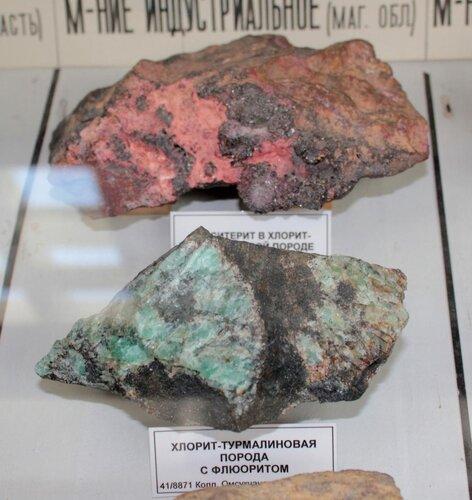 Хлорит-турмалиновая порода с флюоритом