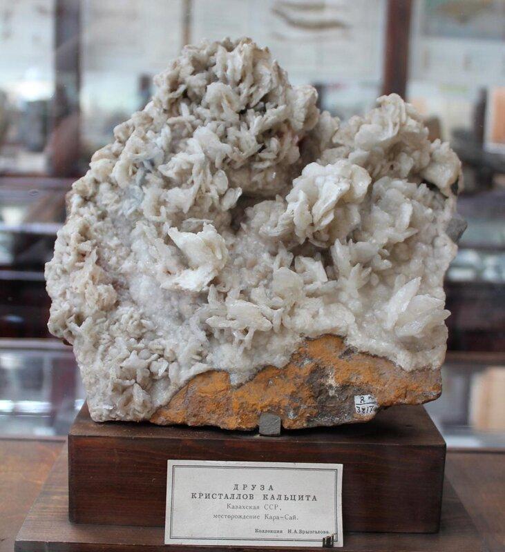 Друза кристаллов кальцита