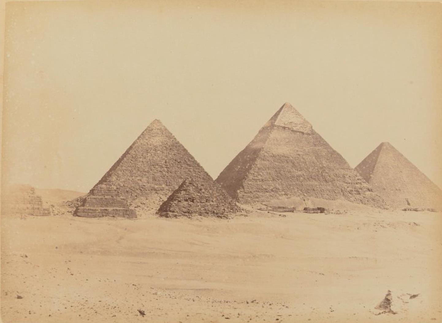 Все пирамиды